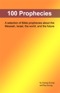 100 Prophecies by George Konig and Ray Konig